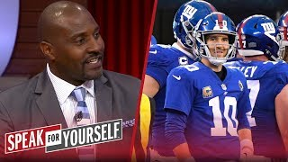 Marcellus Wiley: Dave Gettleman made a 'smart move' by sticking with Eli | NFL | SPEAK FOR YOURSELF