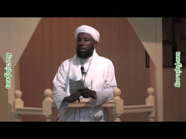 Sh Amin Ibro Obboleeyyan Islama at TIC
