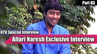 Allari Naresh Birthday Special Interview