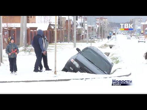 Четыре пешехода пострадали в октябре на бердских дорогах