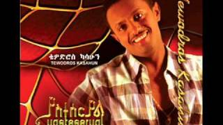 "Tewodros Kassahun (Teddy Afro) - Dahlak ""ዳህላክ"" (Amharic)"