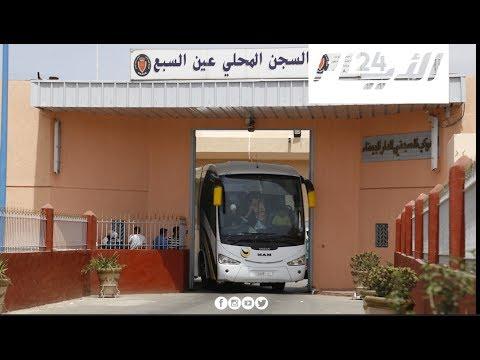 حافلة عائلات معتقلي الحسيمة تغادر سجن عكاشة