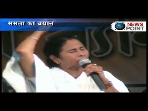 Trinamool Congress will never support Narendra Modi  Mamata Banerjee