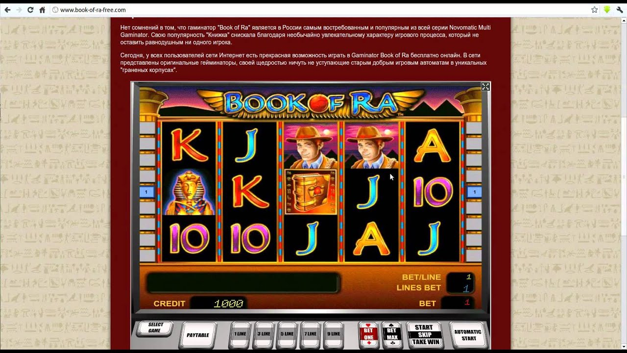 no deposit sign up bonus casino online kazino igri book of ra