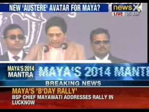 BSP Chief Mayawati addresses rally in Lucknow - NewsX