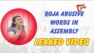 Accusative language, behaviour of Roja in Assembly