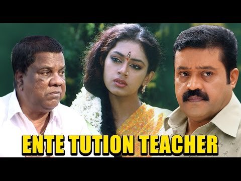 Ente Tution Teacher 1992:Full Length Malayalam Movie