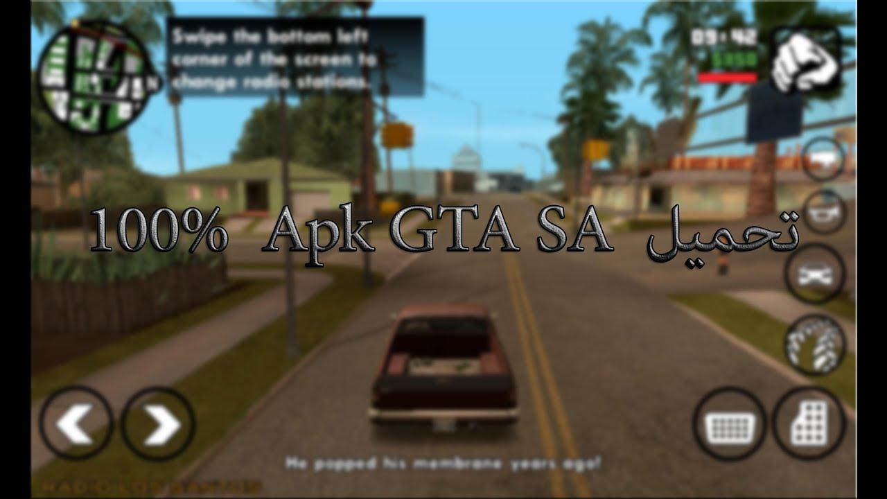 تحميل لعبة gta iv للاندرويد apk
