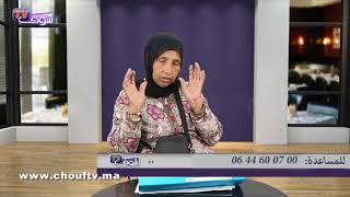 مغربية تْعرضات للنصب بطريقة مثيرة..وهاشنو وقع ليها منين جات من فرنسا بسبب دعوى مجهولة   |   حالة خاصة