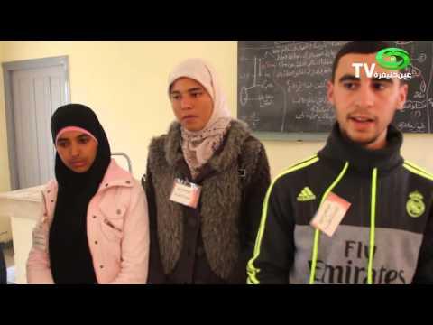 حملة التعريف بالتعليم الأصيل في ثانوية محمد الخامس – 31 مارس 2016