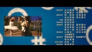 "Yūki 100% (勇気100%) ""Ninja Kids!!!"" (2011) Ending"