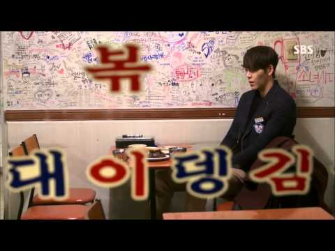 [Kara+Vietsub] Choi Young Do (Kim Woo Bin) - Growing Pain 2 (The Heirs Ost)