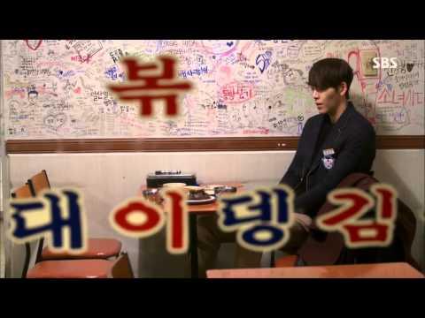 [Fanmade][Kara+Vietsub] Growing Pain 2 (The Heirs Ost) - Choi Young Do Ver (Kim Woo Bin) -