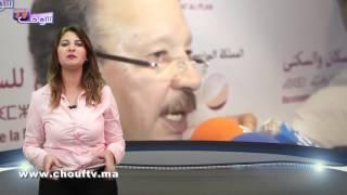 النشرة الاقتصادية :24 مارس 2017   |   إيكو بالعربية