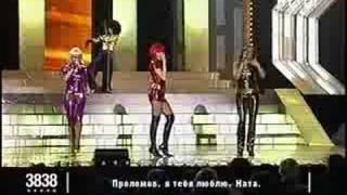 Пропаганда - Рома