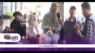 بالفيديو..شوفو أشــنو كيمثل فاتح مــاي للمغاربة..أجوبة غير متوقعة | نسولو الناس