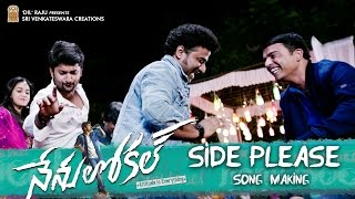 Side Please Song Making From Nenu Local Movie