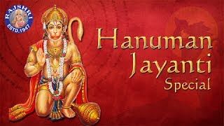 Collection Of Hanuman Devotional Songs With Lyrics