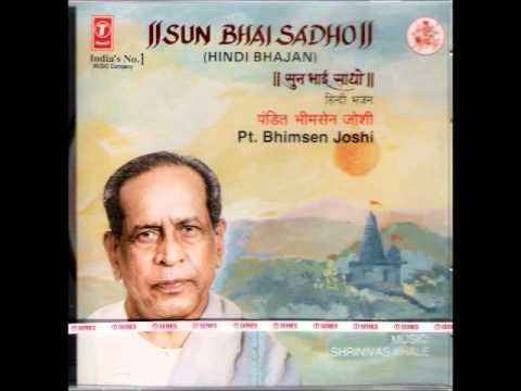 Pt Bhimsen Joshi Khyal Raag Bahar