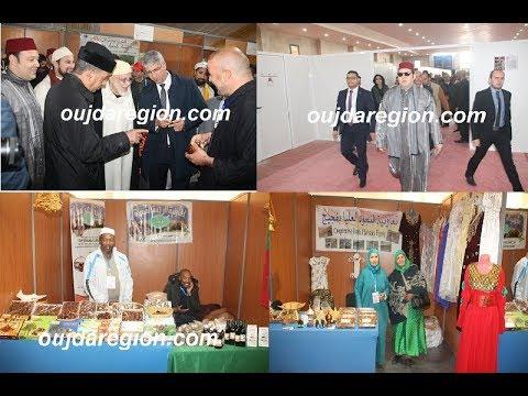 شوفوا..ردود أفعال المشاركين في القرية التضامنية بالبودشيشية
