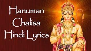 Hanuman Chalisa Lyrics Hindi Lyrics Devotional Lyrics