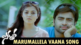 Solo Movie Video Songs Marumallela Vaana Song