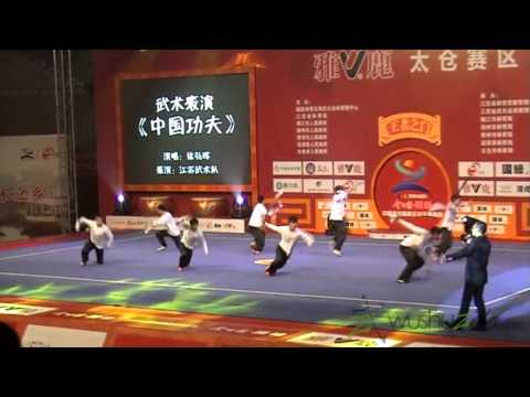 Wushu Demonstration - King of Kings Competition Day 1 (15-Dec-2012)
