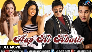 Aap Ki Khatir (With English Subtitles) Full film