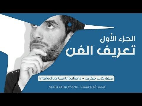 احمد الخنبوبي و الفن