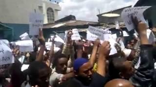 #10 Ethio Muslim Peaceful Demonstration On Apr/11/2014 at Addis Ababa Anwar Masjid