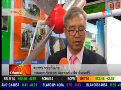 TNN24 News - AME at the Renewable Energy 2014