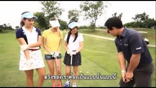 Planet Golf 2014 / สนามบางไทร อยุธยา E.8