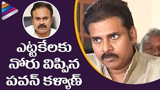 Pawan Kalyan Finally Speaks about his Financial Support To..