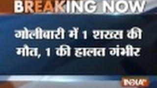 One killed in clashes during Bihar panchayat polls in Bihar's Vaishali