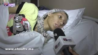 حنان بقات بزاف في وزير الصحة الوردي وهاكيفاش تيحاول ينقذها | بــووز