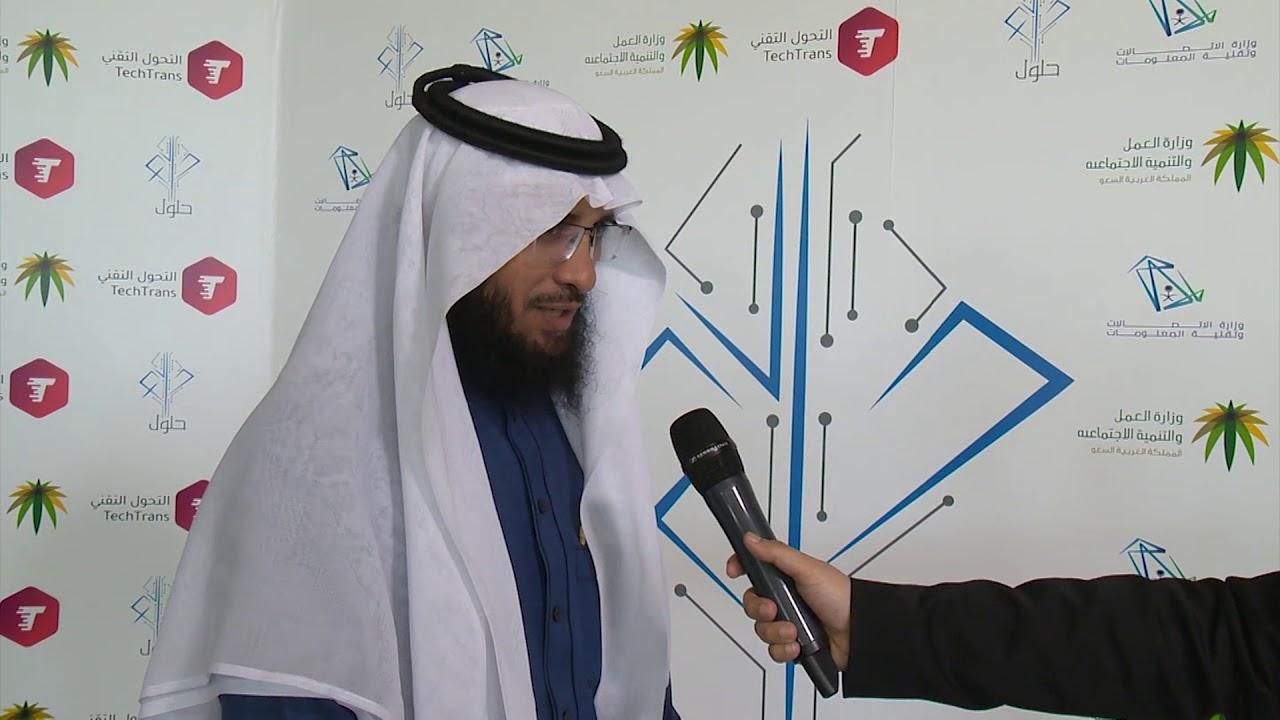 أ. عبدالله العيدروس