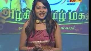 Vijay Tv Azhagiya Tamilmagan 14-05-2010 Watch Tamil