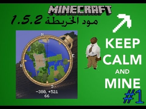   1.5.2 Minecraft#