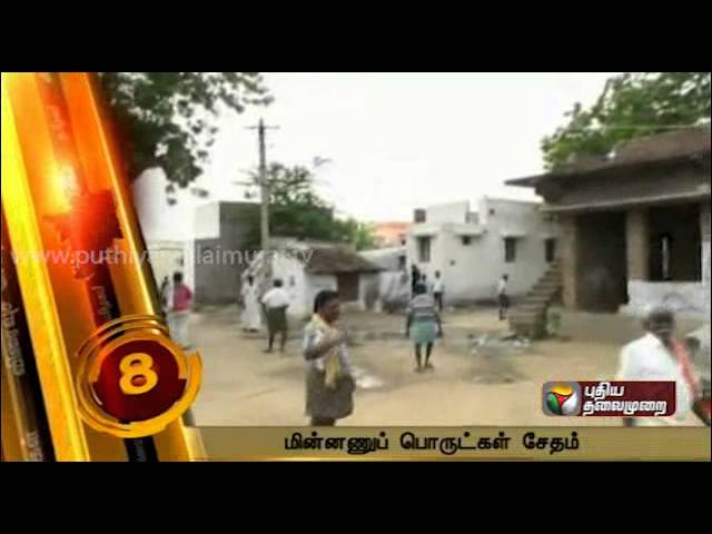 Speed News Morning (06/12/2013)