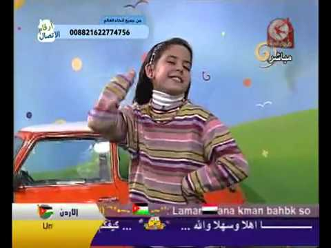 تمثيل رغد لحكاية سارة     wmv   YouTube