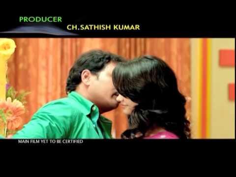 Arya-Chitra-Movie----Preminche-Nayakudu-Song-Trailer