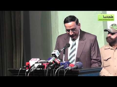 Nasrullah Virq speech on award ceremony  inter results part 2 2013