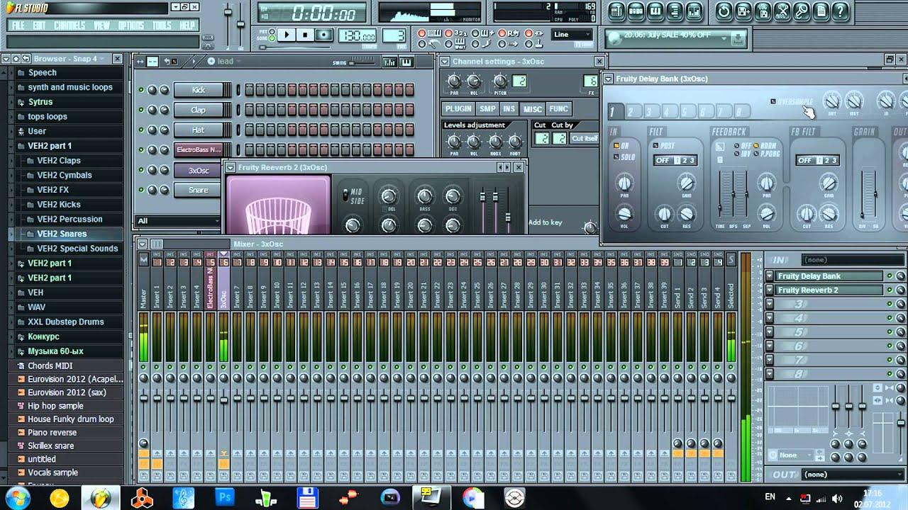 Как конвертировать в MP3 Конвертер музыки в MP3 - Movavi 34