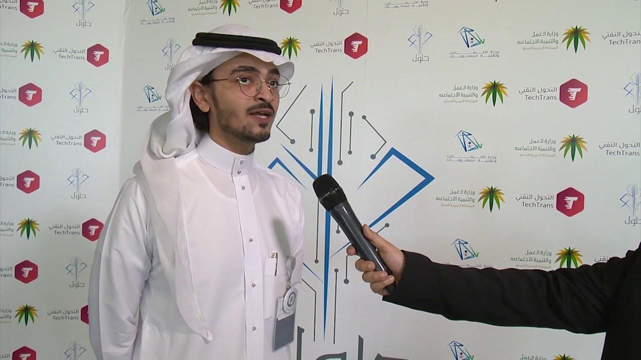 م. محمد الصيادي