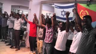 ERITREAN SERAWIT HIDRI IN ISRAEL 06/09/2013