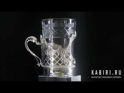 Серебряный подстаканник «Барокко» с ложкой - Видео 1