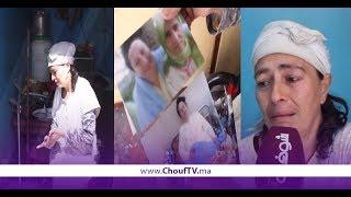 شوفو الناس فين عايشين..كانت خدامة و منين جراو عليها تشللات من رجليها..ظروف قاسية لمغربية تعيش وحيدة وسط الكاريان بالبيضاء | حالة خاصة