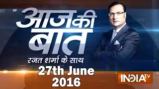 Aaj Ki Baat with Rajat Sharma | 27th June, 2016 ( Part 2 ) - India TV