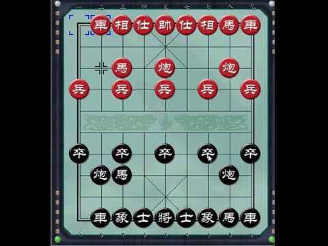 Cờ tướng khai cuộc Pháo Đầu đối Bình Phong Mã- Bài 1.2