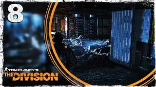 Tom Clancy's The Division. #8: Морг в метро.